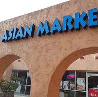 Li's Asian Market logo